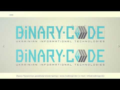 Заказать фирменный стиль в Киеве и узнать стоимость на разработку и создание логотипа