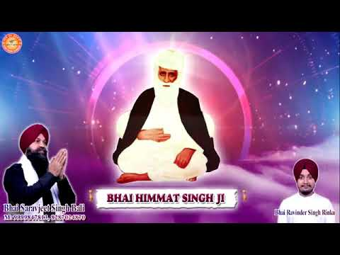 BHAI HIMMAT SINGH JI JOD MELA   =Sai Ro Aayo Medo By ~ S Singh