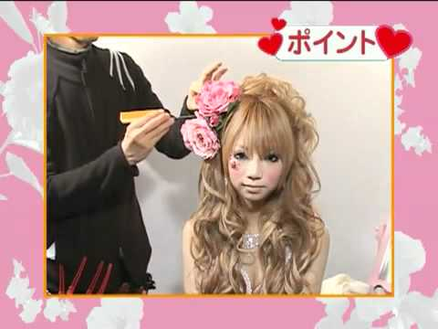 Japanese Latest Hairstyle Video Tutorial 2011 Youtube