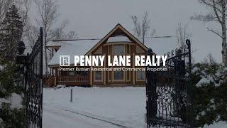 Лот 41074 - дом 325 кв.м., Аносино, Новорижское шоссе, 28 км от МКАД | Penny Lane Realty