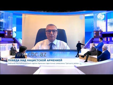 Азербайджан в войне за Карабах победил не только Армению, но и армянский нацизм
