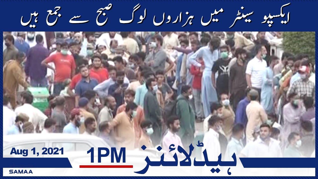 Download Samaa News Headlines 1pm   Expo centre mein hazaron log subha se jama hain   SAMAA TV