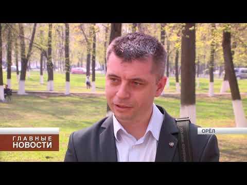 В ближайшие 5 лет во Мценске появится 1000 новых рабочих мест