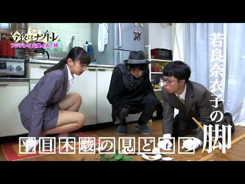 【Twitter】平目木駿 撮影現場 (小宮有紗)