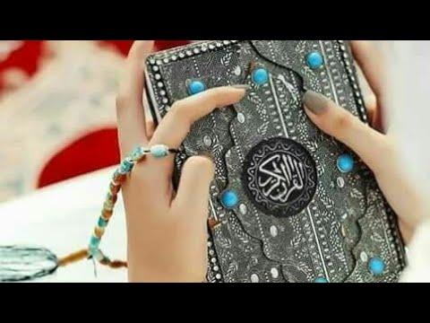 ❤Allah hi Allah Kiya Karo❤ Beautiful Islamic Status