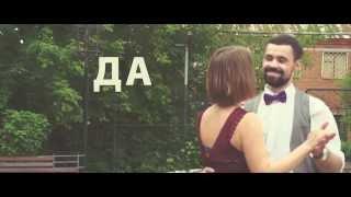 Свадебное приглашение Дениса и Нины // Wedding invitation video // Denis & Nina