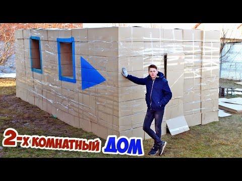 Из чего построить сарай на даче, чтобы недорого и оригинально
