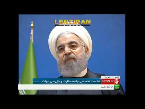 Hassan Rouhani insist to have question about Babak Zanjani case and his accomplice