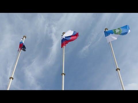 День Государственного флага Российской Федерации в НИУ «БелГУ»