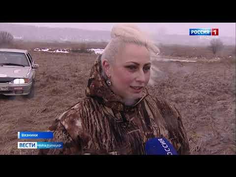 Вязниковский венец 2020