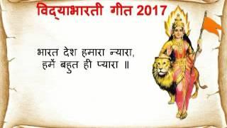 Bharat Desh hamara nyara!भारत देश हमारा न्यारा हमें बहुत है प्यारा।Best of Patriotic songs |