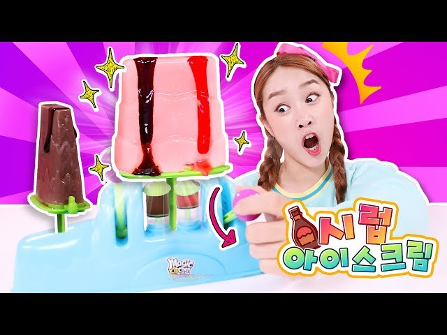 ??? ??? ?????!? ??? ????? ??? ?? ?? How to make ice cream - ??