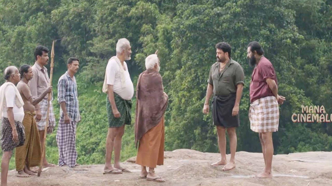 Mohanlal Blockbuster Movie Ultimate Intresting Scene   Telugu Movie Scenes   Mana Cinemalu