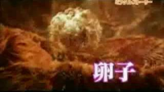 Repeat youtube video 赤ちゃん誕生