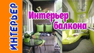 видео Барная стойка на балконе