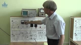 Лаборатория основы электроники, раздел электротехника (