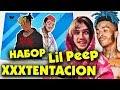 НАБОР Lil Peep & XXXTENTACION - Falling Down BOX