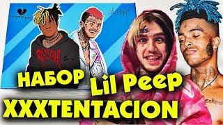 Download НАБОР Lil Peep & XXXTENTACION - Falling Down BOX Mp3 and Videos