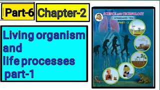 Part-6 of life processes in living organism part-1 science class 10th new syllabus an-aerobic.