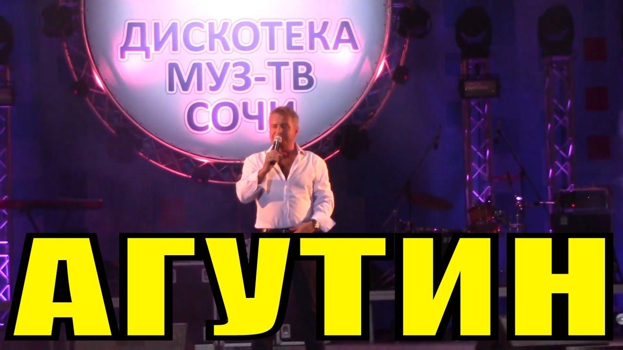 Песня Мир зелёного цвета Леонид Агутин песни хиты Муз ТВ