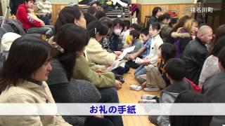 Repeat youtube video 1/2成人式~大島小学校 10年間ありがとう
