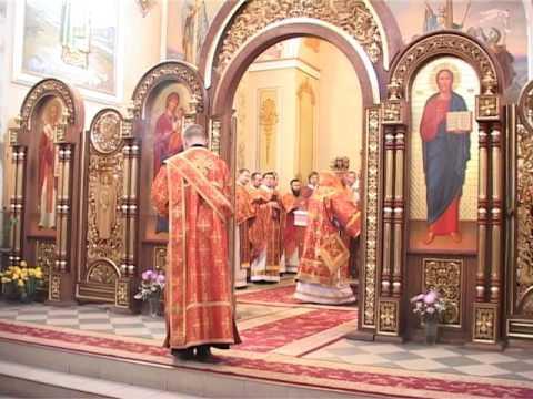 Похоронні Богослужіння зао. Доротеєм Шимчієм, ЧСВВ