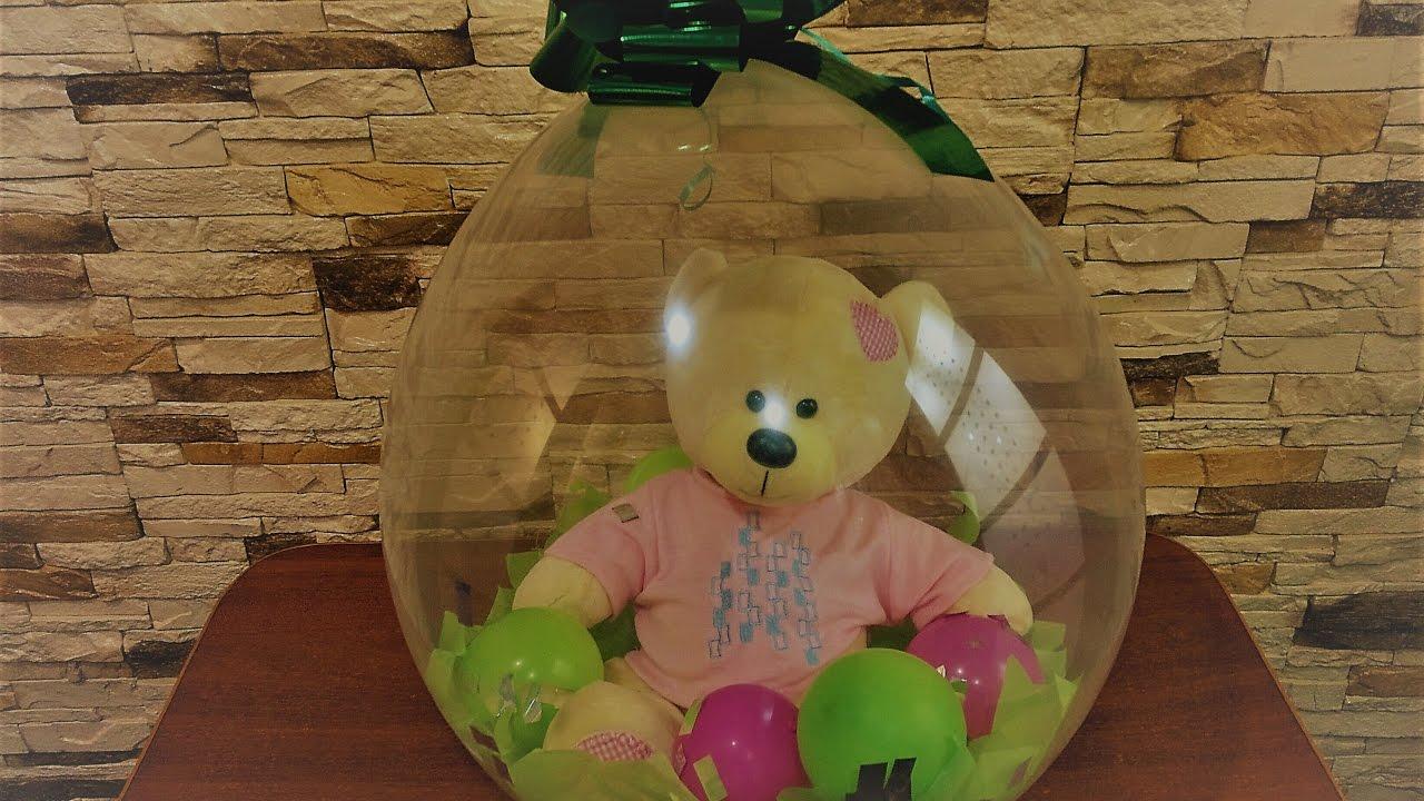 Как упаковать подарок в шар , шар сюрприз/surprise ball how to package the gift in a balloon