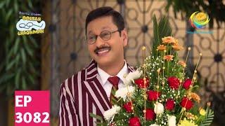 Taarak Mehta Ka Ooltah Chashmah - Ep 3082 - Full Episode - 18th January, 2021।TMKOC। New Updates