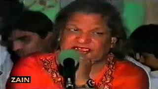 AZIZ MIAN QAWWAL MERE KHOON E AARZOO KO 1998