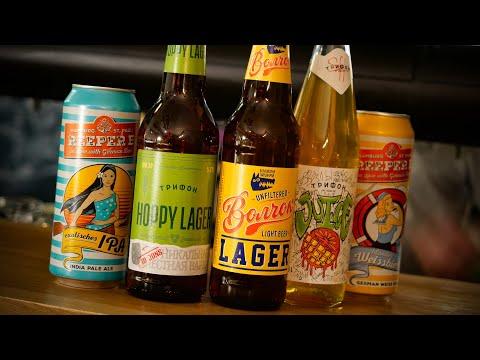 ТБП(18+): Пиво из масс-маркет!