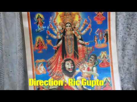 দূর্গা পূজা উপলক্ষে গান  ঢাক বাজা কাসর বাজা Direction by Ric gupta