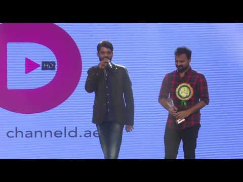 Channel'D Logo Launch Function in Dubai