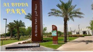 Al Bidda Park | Doha