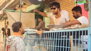 Donkey meat Gadhe ka ghost prank by Nadhir Ali and Asim Sanata