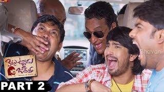 Kittu Unnadu Jagratha Full Movie Part 2    Raj Tarun, Anu Emmanuel