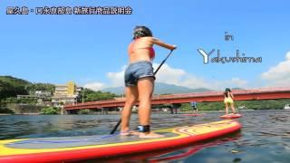 屋久島・口永良部島 新旅行商品説明会を開催