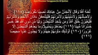(Ayat Penawar) Gangguan Jin & Syaitan - Surah An-Nisa 115 - 121.wmv