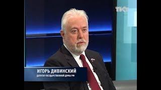 Россия игил новости пандора