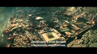 Геракл - О декорациях