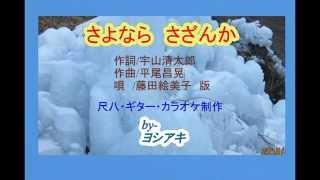 埼玉県横瀬町にある氷柱アートを見てきました 入場料 200円で甘酒が出ま...