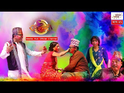 Ulto Sulto || Episode-56 || 20-March -2019 || By Media Hub Official Channel thumbnail