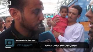 مصر العربية |  لاعبو الترجي التونسي: سنفوز على الاهلى فى القاهرة