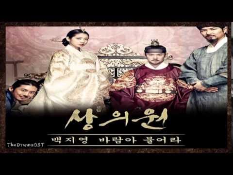 Baek Ji Young (백지영) - Wind Blows (바람아 불어라) Let the wind blow OST