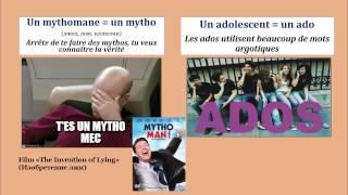 Урок 91: Разговорный французский. Le français familier. Сокращения слов.