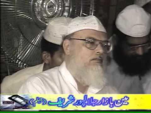 Jalalpur Sharif Urs E Pak 100 ( Mushtaq Hussain Haideri ) part 3