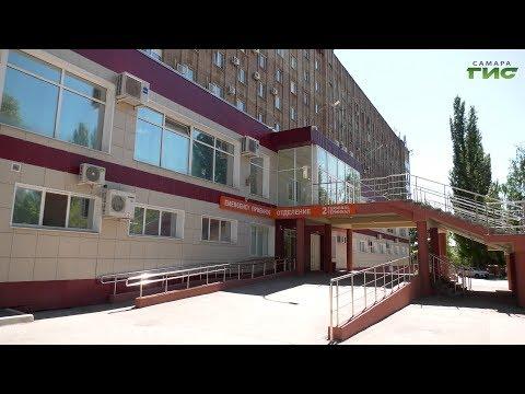В Самаре открылся регцентр координации медпомощи больным короновирусом