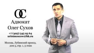 Коммунальная квартира - переселение и предоставление жилья(, 2014-07-29T15:57:17.000Z)