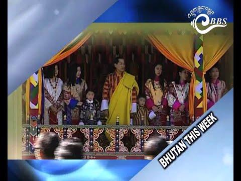 Bhutan This Week (August 19-25)