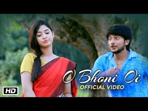 O Bhoni Oi   Rinku Priyam   Bimla   Kishore   New Assamese Song