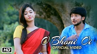 O Bhoni Oi | Rinku Priyam | Bimla | Kishore | New Assamese Song